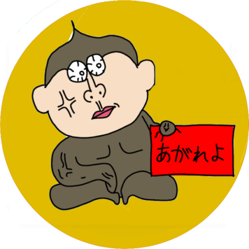 株式会社ユーアイ技研
